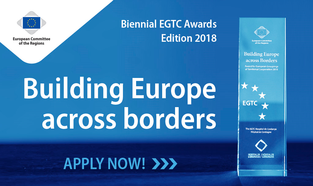 EGTC Award 2018: Call for applications