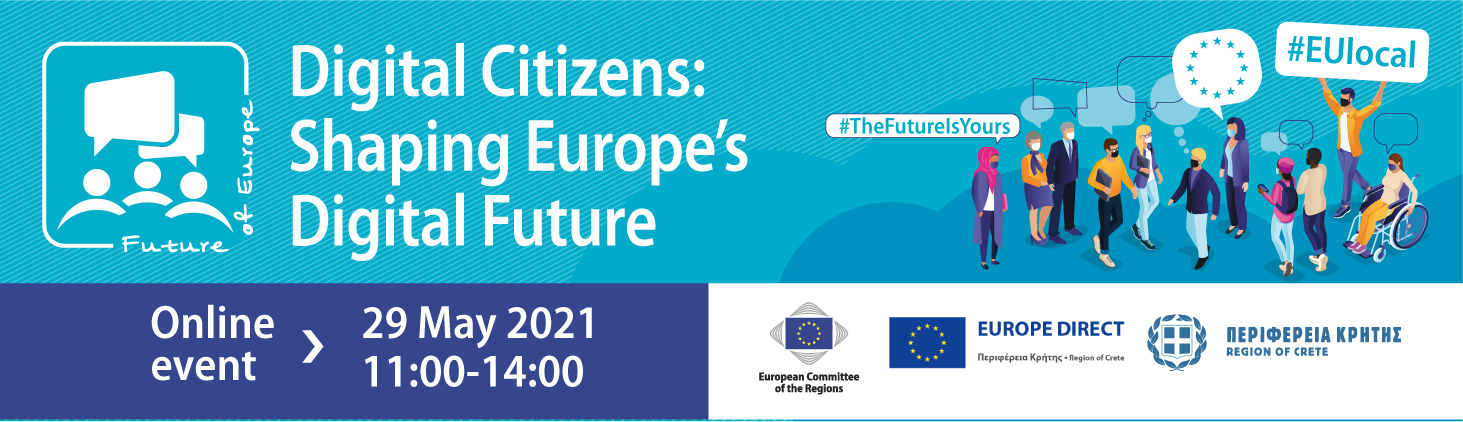 Digital Citizens - Shaping Europe's Digital Future