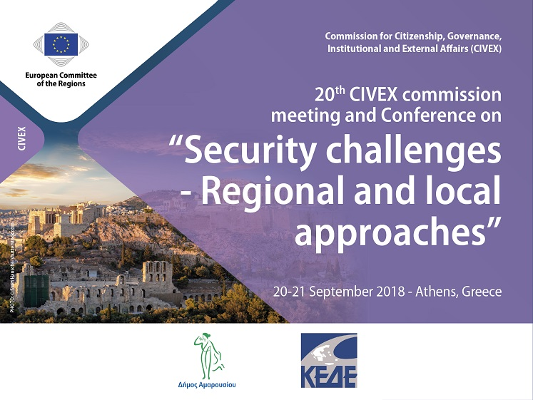 20th CIVEX commission meeting and Conference