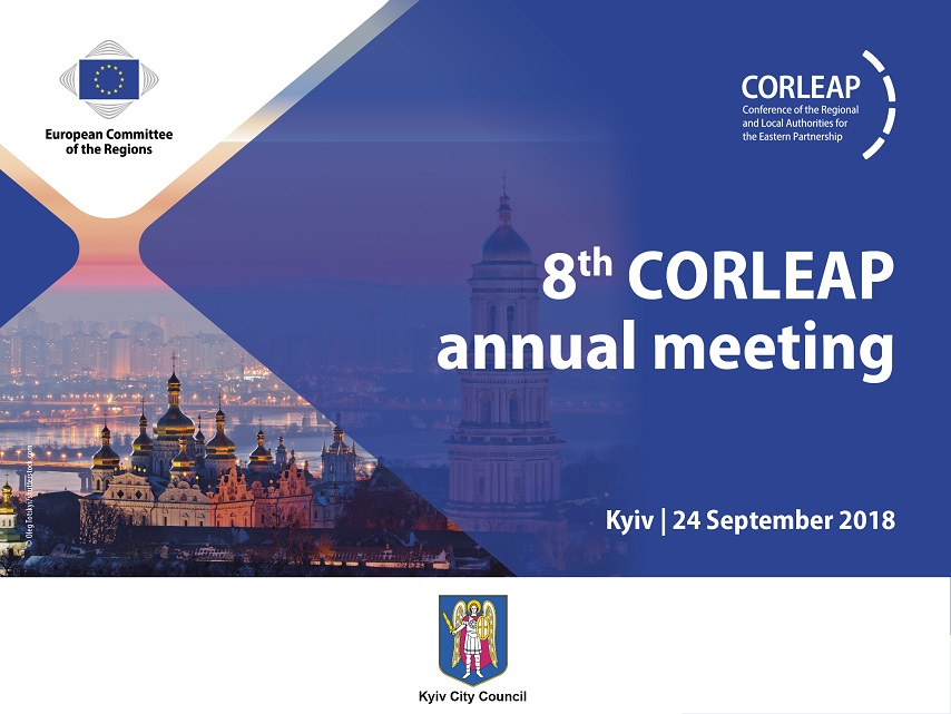 8th CORLEAP annual meeting