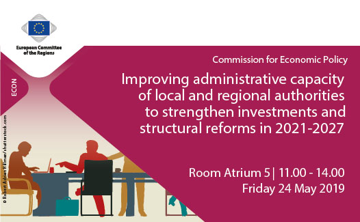 "Stakeholder's consultation on ""Improving administrative capacity of local and regional authorities to strengthen investments and structural reforms in 2021-2027"""