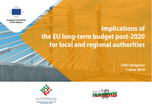Conference on the implications of the EU long-term budget post-2020 for local and regional authorities