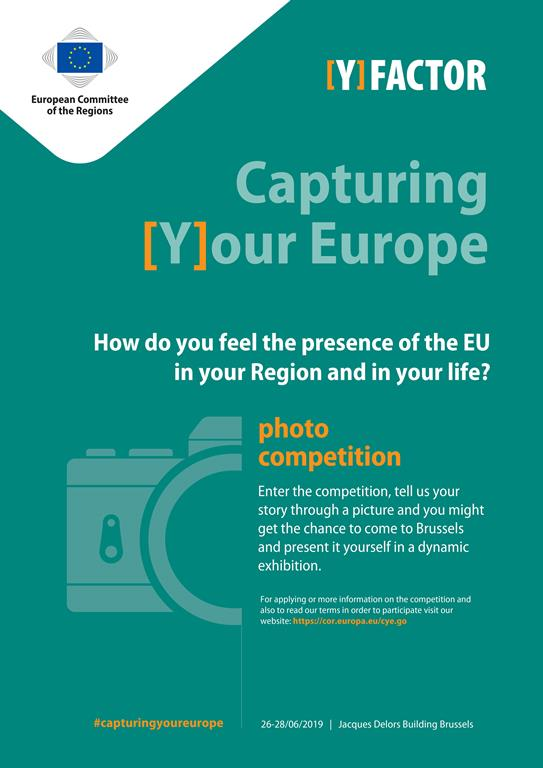Capturing [Y]our Europe