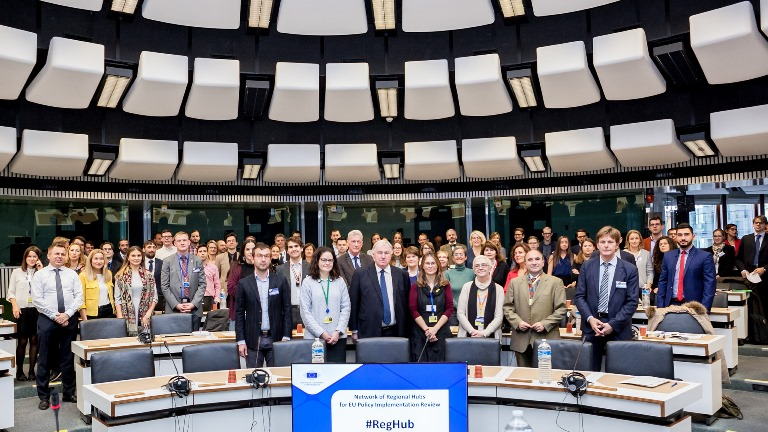 A New Way of working for Europe: regions called to join pilot project to improve EU legislation